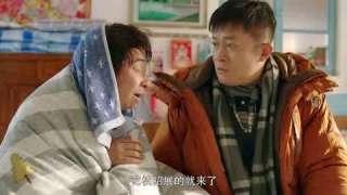我来自北京之过年好:杨志刚来拜个年,衣服遭人扒了,太难了
