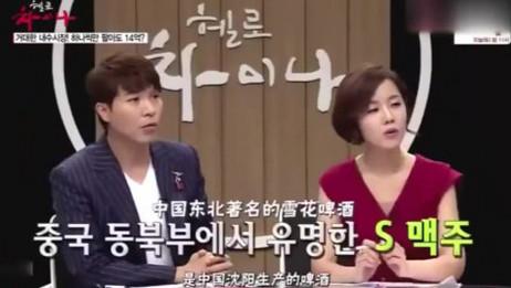 韩国综艺:中国发展真是世界第一