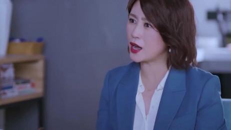 逆流而上的你:刘艾跟杨光商量不生孩子了,竟然是因为工作丢了!