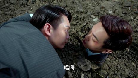 麻雀:唐山海临死前嘴里不屈,汉奸气得发疯,太心疼山海