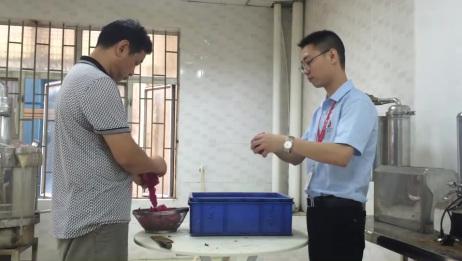 火龙果酒制作酿酒技术教学视频