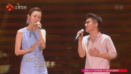 范玮琪金志文同台唱歌,范玮琪一开口全场沸腾了,女神级别的!