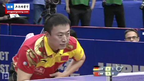 2010世乒赛 马琳vs波尔 乒乓球比赛视频 剪辑