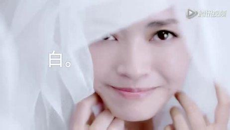 姚晨自然堂雪润皙白精华广告大片