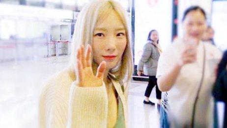 韩国少女时代泰妍甜美、身材娇小,内搭吊带罕见小露性感!机场秀