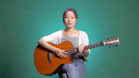 《那个女孩》吉他弹唱教学自学教程C调入门版高音教
