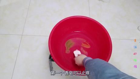 香皂只能用来洗手?它的这几个用处90%的人都不知道