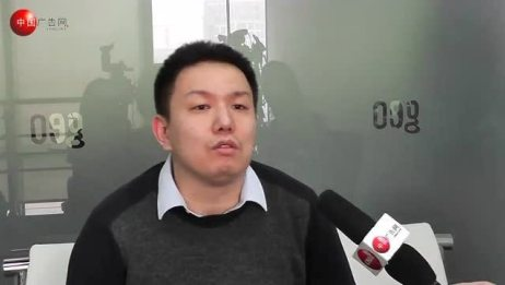 GEO集奥聚合集团CTO张翼