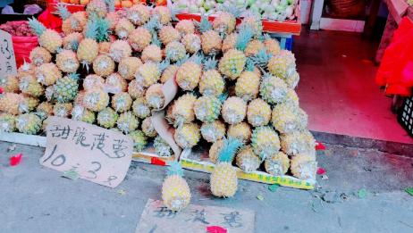 二霍哥出城买菠萝,十块钱3只,吃得又酸又甜