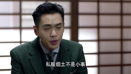 陈山一口咬定大哥是间谍,对于科长的疑问,他的回答让人哭笑不得