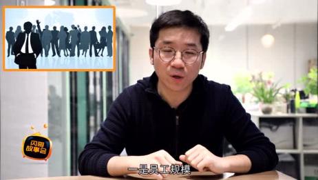 中国企业排行榜:第1名,不是阿里腾讯百度,而是比三者之和还大