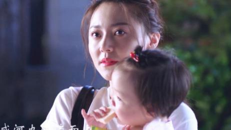 逆流而上的你:邹凯出轨汪雨,高蜜抱起女儿转身就走:我们离婚