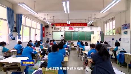 """""""老双中""""13名高二学生取得高考资格!德育处主任这样说"""