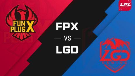 [LPL春季赛]3月3日 FPX VS LGD