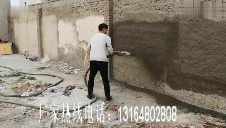 多功能全自动水泥砂浆喷涂机粉刷石膏喷涂机全自动抹灰石膏喷涂机