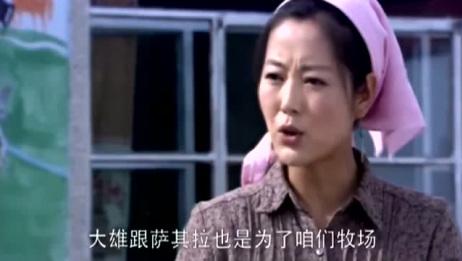 胡杨女人:大志和阿蓉两个人,一起教训孩子,这孩子可真可怜