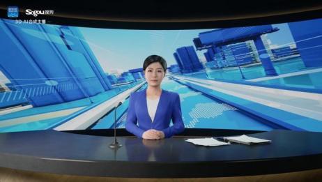 AI合成主播丨北京暂停体育赛事活动举办和部分体育健身场所开放