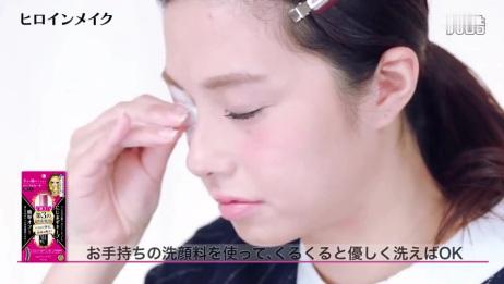 kissme奇士美新品睫毛膏介绍