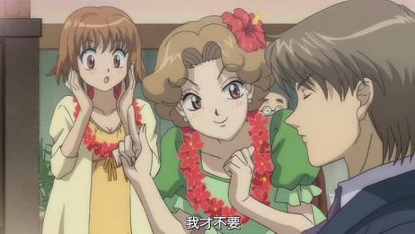 恶作剧:直树陪湘琴去产前培训,戴了很重的东西,阿金太逗了