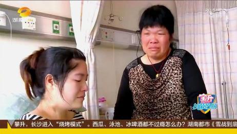 孕妈流产五次后拼死产下一名婴儿,接下来竟要面临高位截肢!