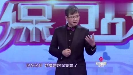 渣男一句话惹怒众人,赵川怒斥天理难容,涂磊发飙:人都不配做!