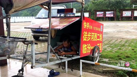 自驾游中国,到达贺州中国李子之乡,遇到一位徒步大神河西二炮