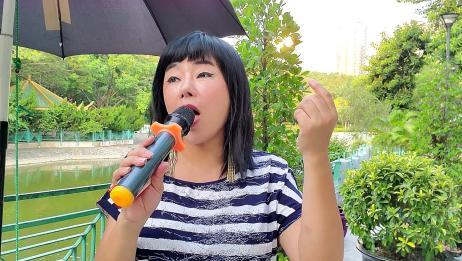 香港女歌手喻米英演唱《故乡的雨》,很怀旧的一首歌曲