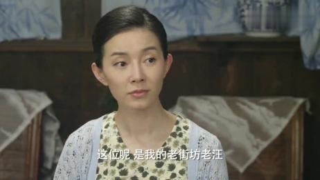 幸福照相馆:美女主任将苏师傅自称我们家老苏,苏师傅一脸懵