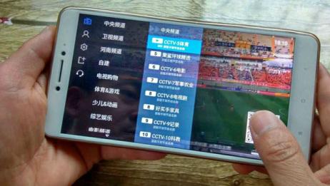 手机也能看电视直播?不用花钱,看全国几千个电视直播节目