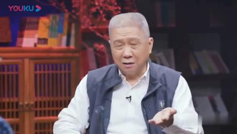 """马未都:北方人受不了上海人的细致,上海的""""半两""""粮票令人费解"""