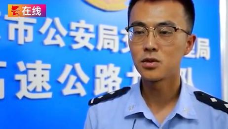 """男子酒后猥亵殴打女学生,便衣交警一个抱摔制服:我就是""""警察"""""""