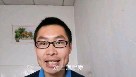 王二妮《陕北女娃娃》,你是否也有一位喜欢和爱你的陕北女娃娃