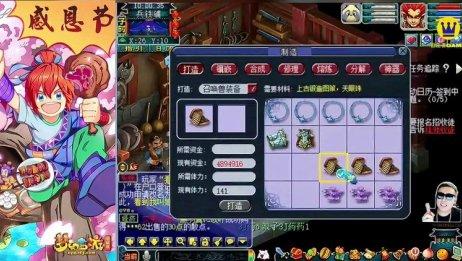 梦幻西游五把武器出两把无级别,这个玩家和他的名字一样真是传说