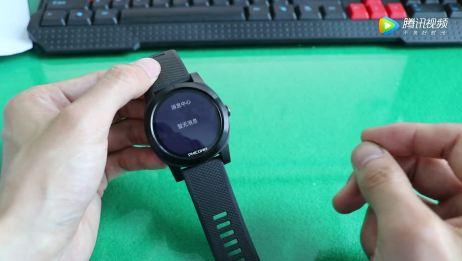 斐讯智能手表w2简单测评