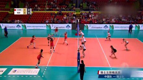 【集锦】中国队拦网铜墙铁壁 对手被打到没脾气