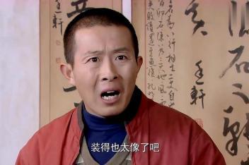 苦乐村官:混混聚众赌博还出老千,正精彩村主任直接闯进来!