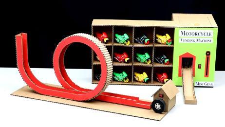 手工,教你怎么用硬纸板制作摩托车发射赛道玩具