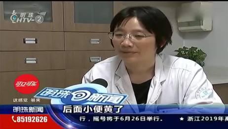 """姑娘吃了十天""""酵素梅""""减肥,结果呕吐全身无力,一查,得了肝病"""