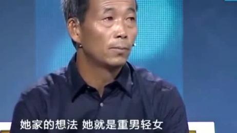 男子思念女儿悲痛欲绝,涂磊心崩:可怜天下父母心