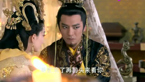 妲己和纣王秀恩爱,不料被妹妹看到了,妹妹又缠着纣王撒娇!