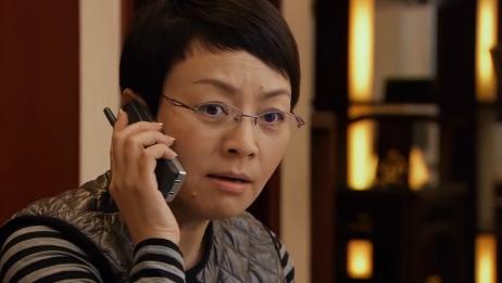林师傅在首尔:师母开始催婚了,让林飞赶紧把善姬带回去!