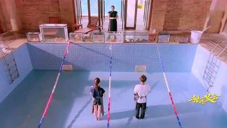 甜蜜暴击:女子帅哥被罚打扫游泳池