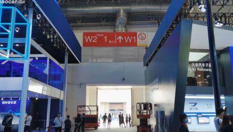#2020北京车展#北京车展W2探馆
