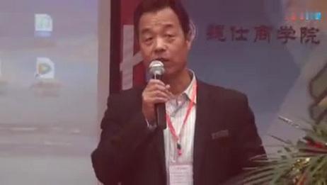 魏仕神农科技招商培训会掠影 (2)