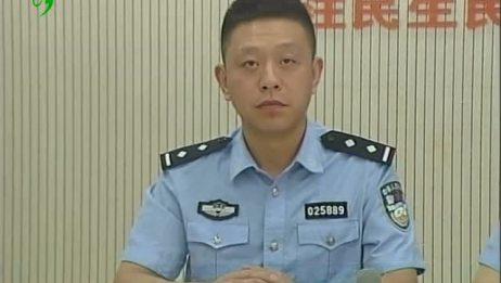 阳光热线899——涉县公安局