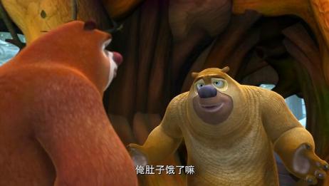 熊出没:熊二做梦都梦到蜂蜜,结果咬了自己一口,真是太可爱啦!