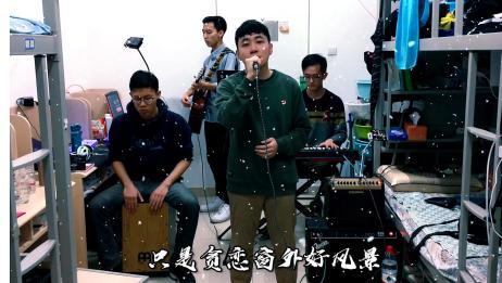 最怕音乐系学生唱歌,男生宿舍唱《雪落下的声音》,声音酷似周深