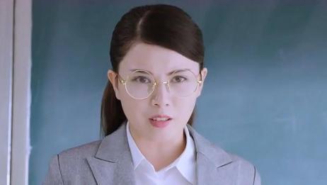 美女老师上课拉链开了,竟然要求学生大声喊出来,太尴尬!