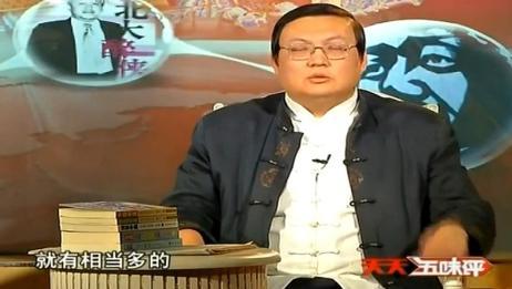 老梁揭秘,北大教授孔庆东排比粗口骂记者,他的做法是对是错