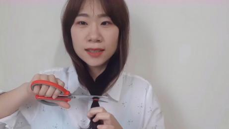 现在女人都流行自己在家剪头发,比理发店还要漂亮